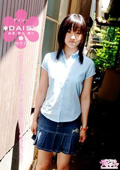 DAISY7 サヤカ