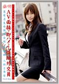働くオンナ Vol.12