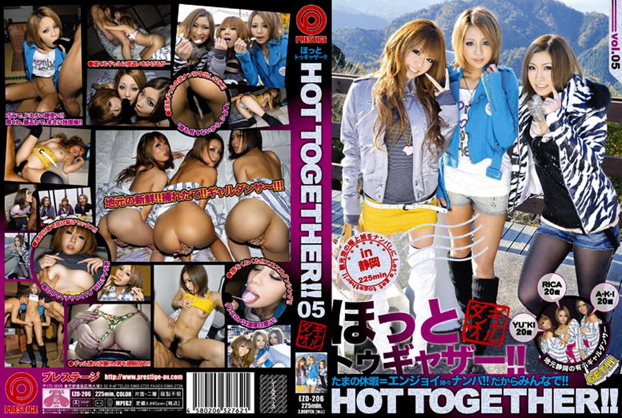HOT TOGETHER!!05