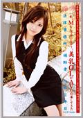働くオンナ Vol.32