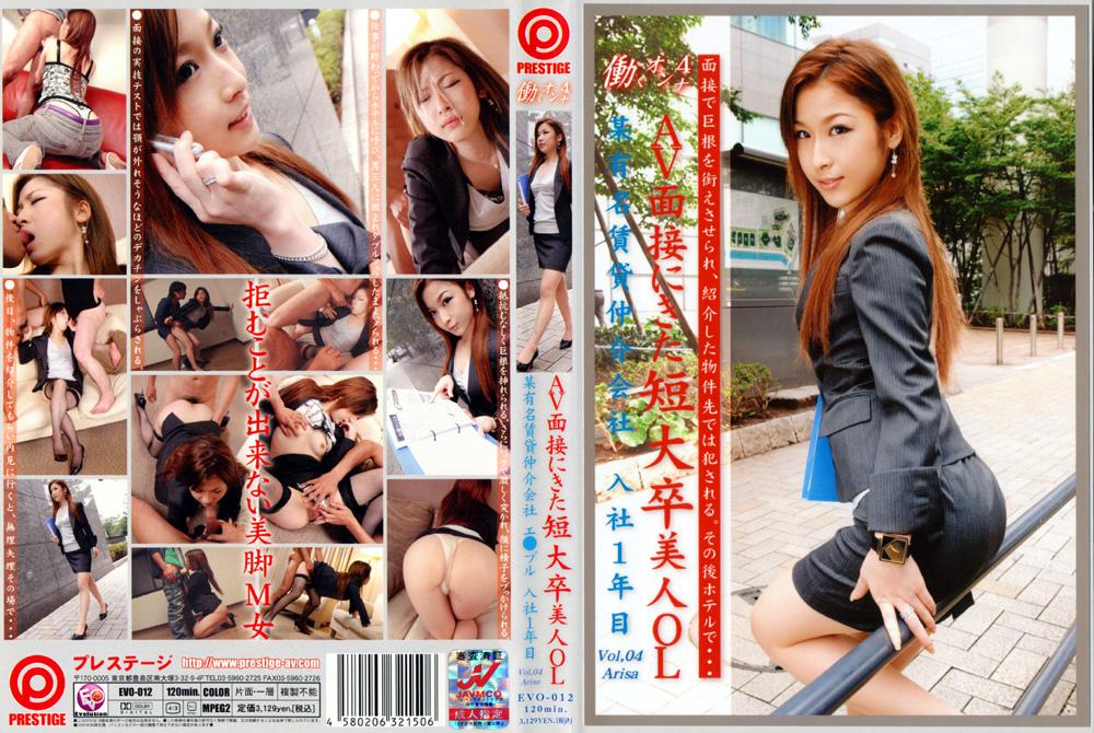 働くオンナ Vol.04