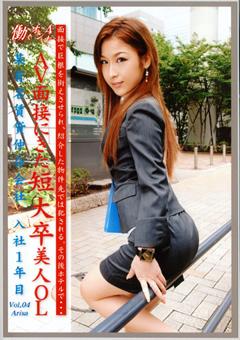 働くオンナ Vol.04≫人妻・ハメ撮り専門|熟女殿堂