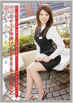 働くオンナ Vol.37