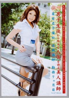 働くオンナ Vol.47