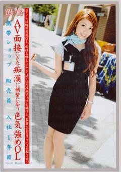 働くオンナ Vol.53