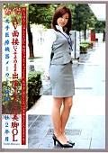 働くオンナ Vol.54