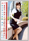 働くオンナ Vol.68