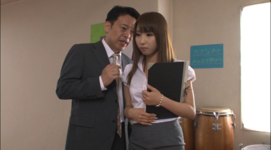 MOTTO ENJOY HI-SCHOOL02 あやみ旬果