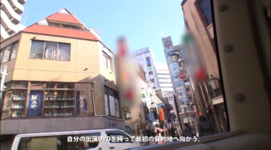 働くオンナ3 鈴村あいり SPECIAL SP.04のサンプル画像6