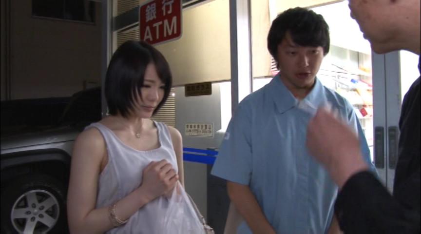 彼女のお姉さんは、誘惑ヤリたがり娘。 鈴村あいりのサンプル画像