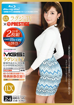 ラグジュTV×PRESTIGE SELECTION24