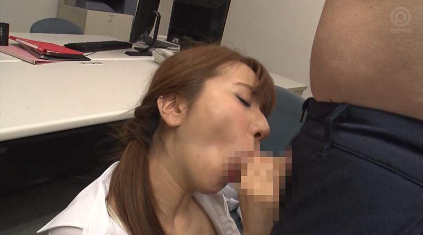 園田みおん ラッキースケベ 2