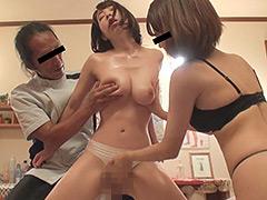 盗撮 整体×オイルマッサージ Film.02