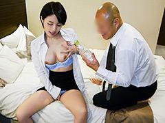新人OLに媚薬を飲ませた上司の性交記録 vol.02