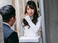 まさかの新性活!? 〜隣のえっちな園田みおん〜