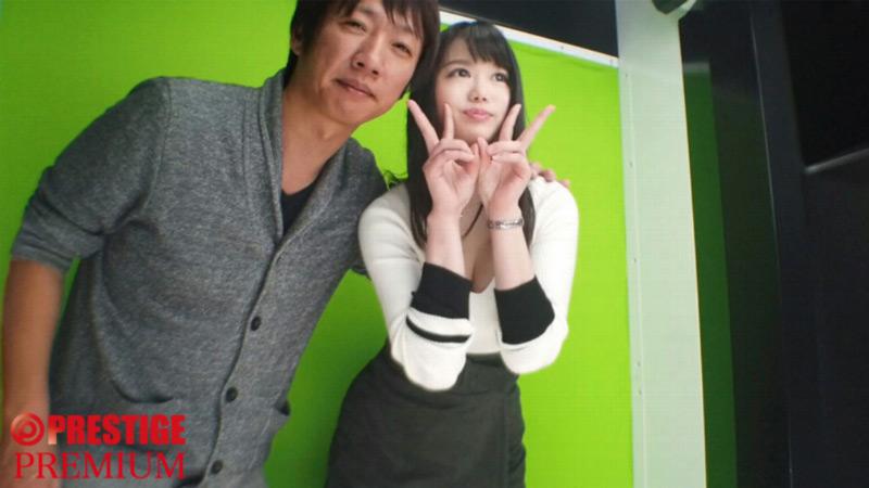 AV男優の電話帳(5) シロウト娘ナンパ狩り!! 14