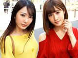 おふたりさまナンパ(1) シロウト娘ナンパ狩り!! 17 【DUGA】