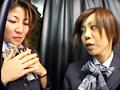 女子社員のツバ吐き休憩室-6