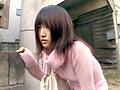 おもらし姫 一日目 小林かすみ-0