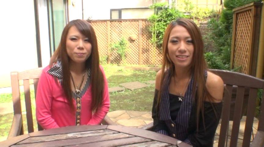 本物姉妹 相咲マユ 相咲ミサのサンプル画像3