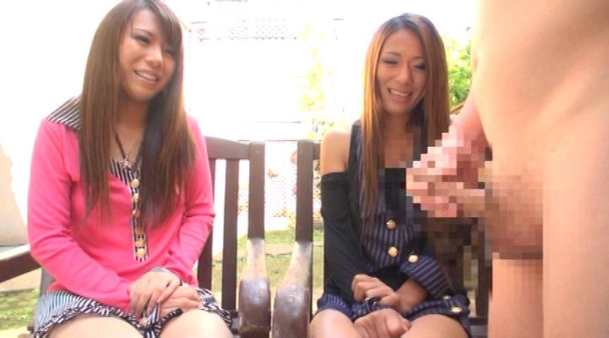 本物姉妹 相咲マユ 相咲ミサのサンプル画像14