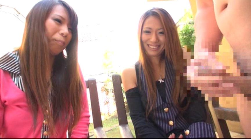 本物姉妹 相咲マユ 相咲ミサのサンプル画像15