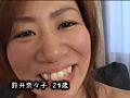 大行列娘 フェラチオ・顔面騎乗・オシッコ順番待ち!のサムネイルエロ画像No.6