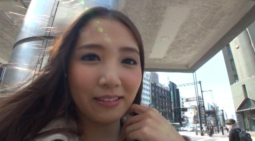 私のバター犬 友田彩也香のサンプル画像1