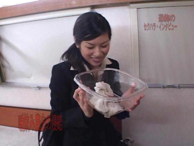 素人ナンパトイレ号がゆく ザ・ベスト 美人列伝! 画像 15
