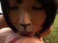 私は舐め猫 阿部乃みくのサムネイルエロ画像No.5