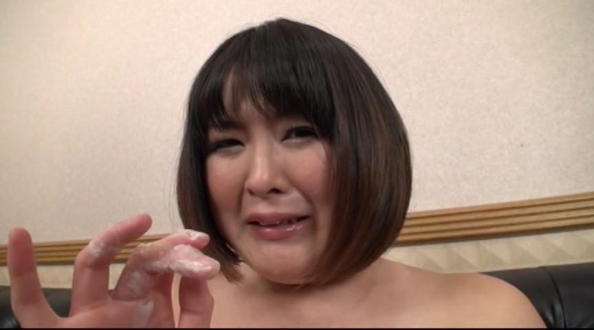 マンカスを食べる女2