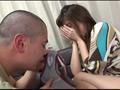 お姉さんのパンツの染み 卯水咲流-5