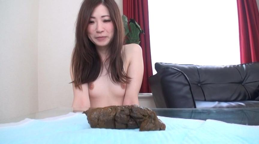 ヨガ講師極太うんち 優子 33歳 人妻 画像 8
