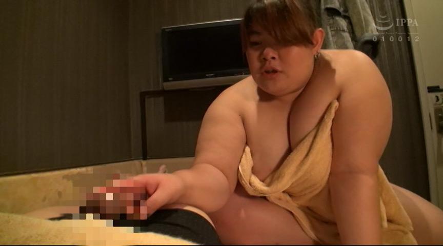 テレクラ地雷娘2018 なつ(20)