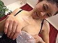母乳宅配レディーの美幸です。 西野美幸 奇跡の42歳天然母乳 3