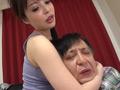 威圧系 淫語責め唾吐き痴女 桜井 彩-4