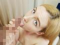 素人ロシア美女 AVデビューのサムネイルエロ画像No.5