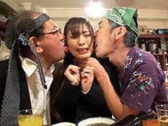 フェチ:酔いどれ親父のパワハラ顔舐め/宇野栞菜