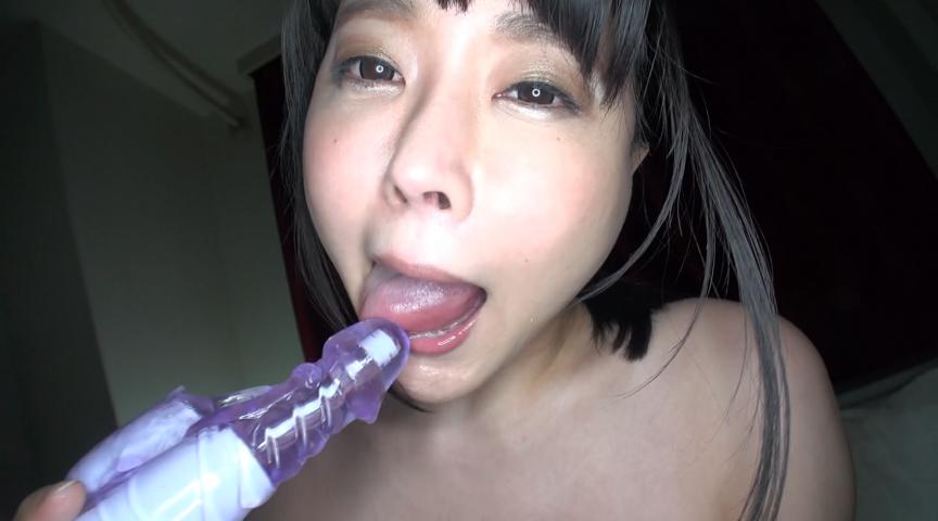 舌苔痴女(ぜったいちじょ) 羽生アリサ