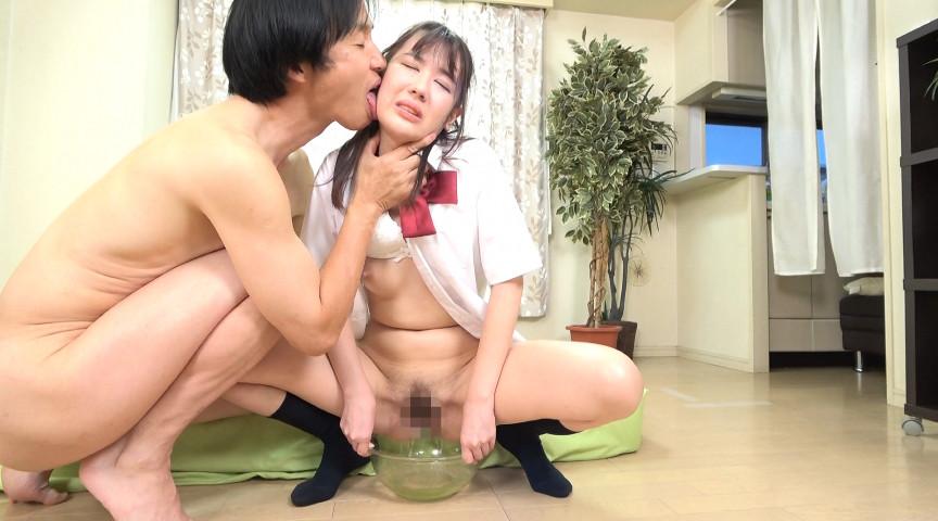 お漏らし少女のお顔をベロベロ舐めたい 杏羽かれん 画像 8