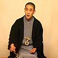 古今亭菊六「短命」