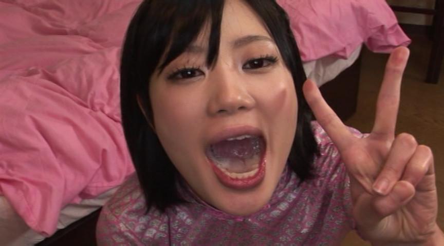 精液便女 Vol.3 琥珀うた 画像 3