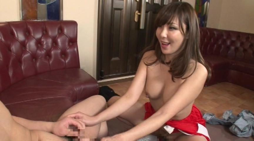 精液便女 Vol.4 美熟女ザーメン 星野瞳