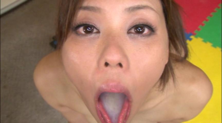 精液便女 Vol.9 青山はるき 画像 13