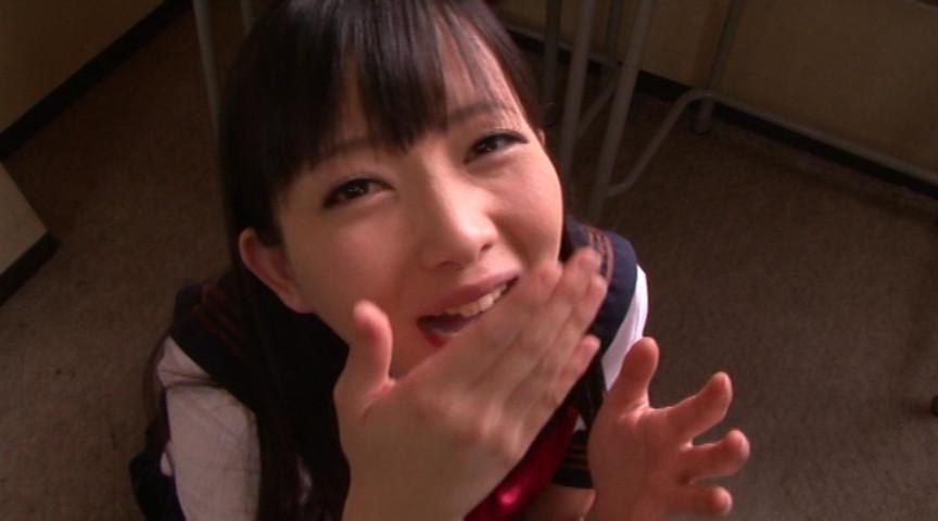 精液便女 Vol.12 芹沢つむぎ 画像 2