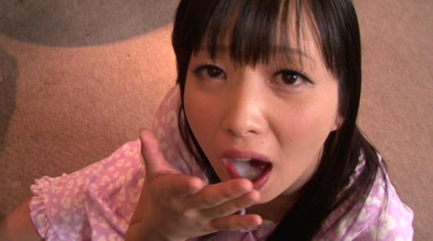 精液便女 Vol.12 芹沢つむぎ 画像 15