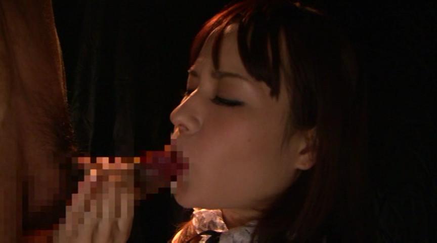 精液便女 Vol.16 三浦まい 画像 12