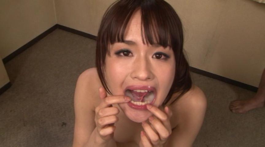 精液便女 Vol.16 三浦まい 画像 17