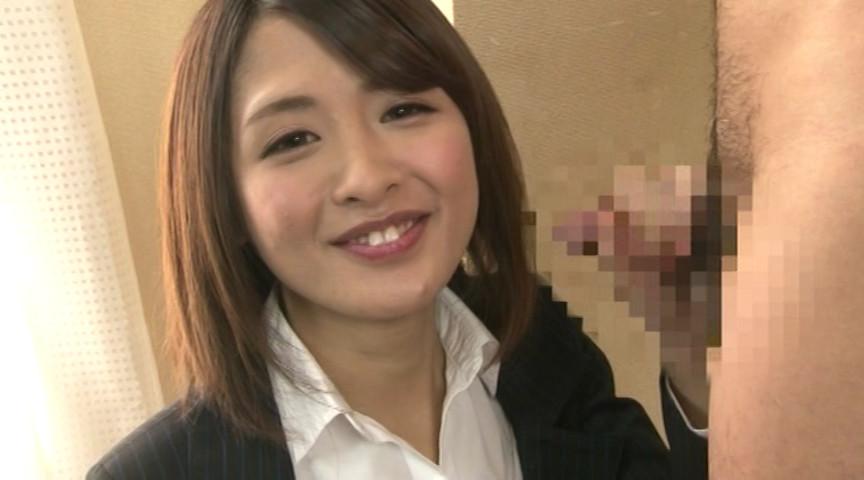 ネバネバスペルマ23 夏目優希 画像 3