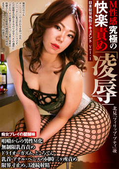 【M男動画】日本限界風俗ドキュメント-Vol.1